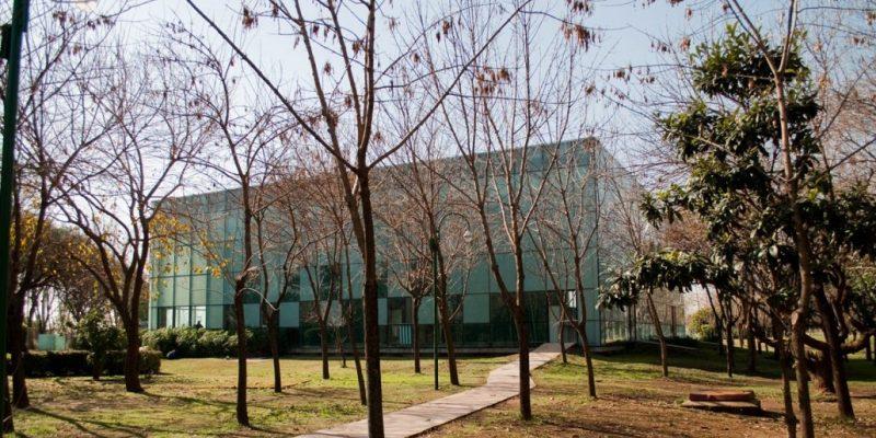 Centro de Convención Dr. Arturo Frondizi